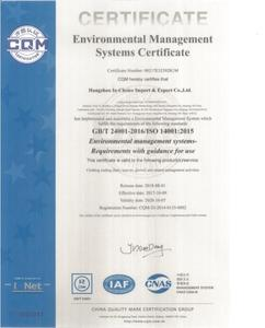 Environmental management system certificate-English.jpg